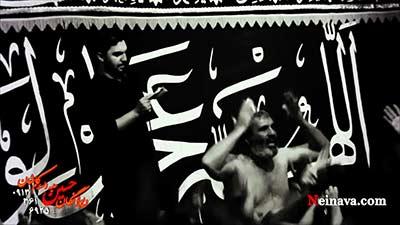 اربعین امیرالمومنین  علیه السلام - 1394 - حمید علیمی
